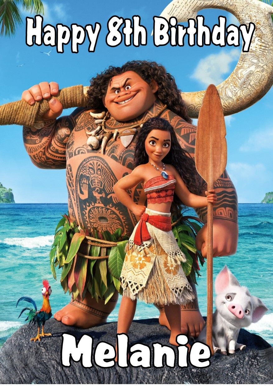 personalised moana birthday card