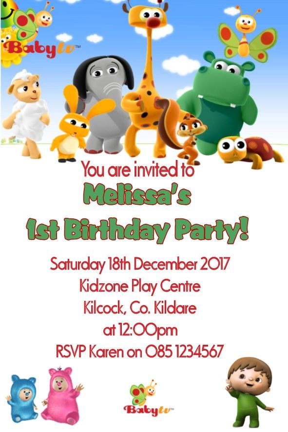 Personalised Baby Tv Invitations 5145 P