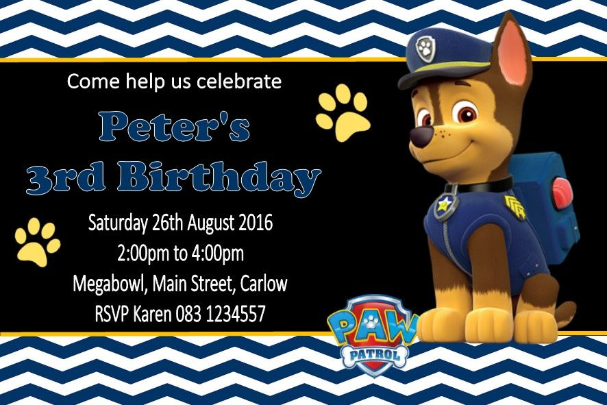 Personalised Chase Paw Patrol Invitations 4219 P