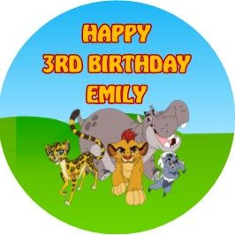 Personalised The Lion Guard Cake Topper